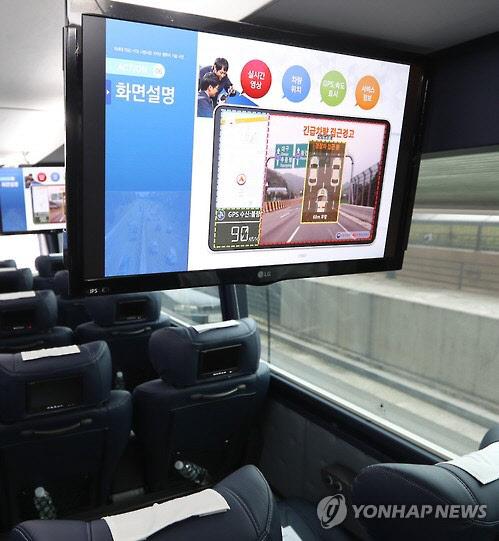 차세대 교통, IT·통신·자동차 합종연횡
